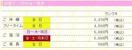 SnapCrab_NoName_2014-1-4_20-9-31_No-00