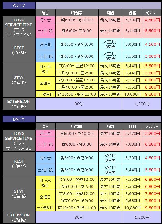 SnapCrab_NoName_2014-1-4_20-19-42_No-00