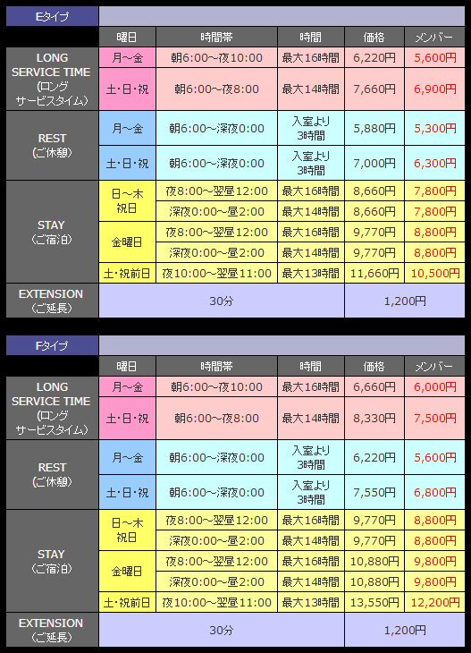 SnapCrab_NoName_2014-1-4_20-19-57_No-00