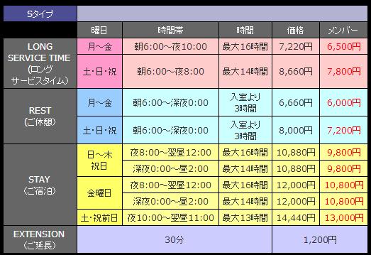SnapCrab_NoName_2014-1-4_20-20-14_No-00
