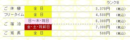 SnapCrab_NoName_2014-1-4_20-9-56_No-00